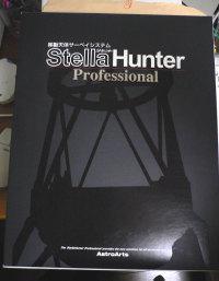 Stellahunter