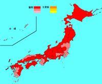 Japan2009
