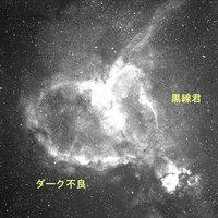 IC1805-030JA