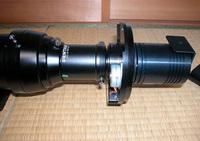 camerarotatorSVX