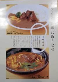 hasazakuro