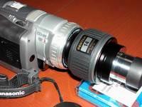 video-system
